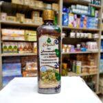oil_500_frankincense