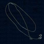 chain-111-1